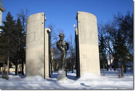 Louis Riel monument 1971